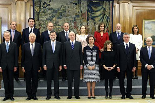 Fco moreno meco denunciar masivamente al gobierno de espa a Gobierno de espana ministerio del interior