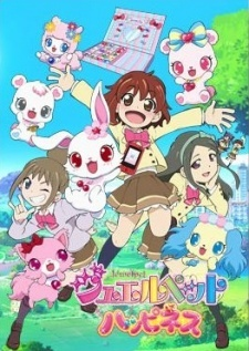 Jewelpet Happiness ...