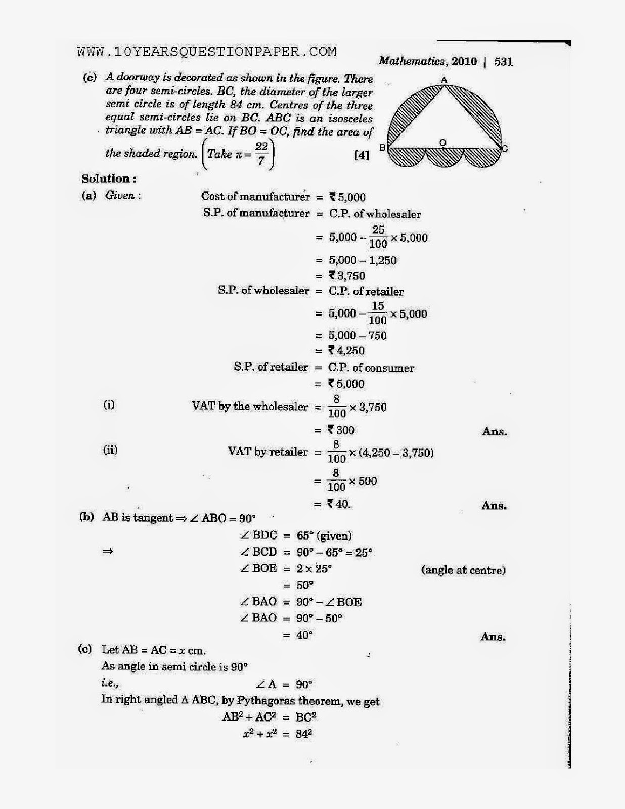 icse class 10th mathematics download solved question paper 2010