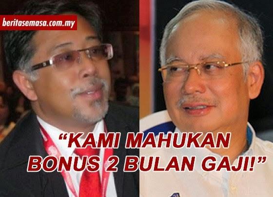 Bajet 2015 Bonus Dua Bulan Gaji Penjawat Awam Cuepacs Berikan 2 Sebab Kerajaan Malaysia Mesti Bagi