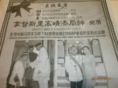 Khoo Tee Yam Dikurniakan Datuk Seri Kerabat Diraja Pahang