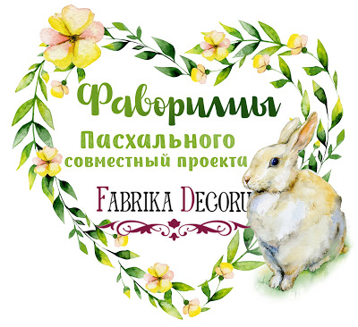 Фаворит Сп