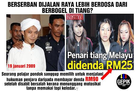 MALAYSIA DARUL BOGEL