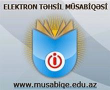 Elektron Təhsil Müsabiqəsi