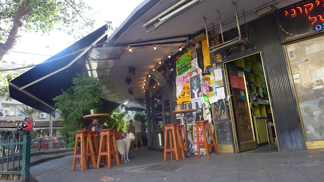 תל אביב - קפה בר ברחוב המלך ג'ורג' - יוני 2015