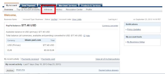 Теглене на пари от Paypal