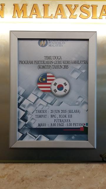 Pengalaman ke Temuduga KOMTEP 2015 (Pertukaran Guru Malaysia - Korea)