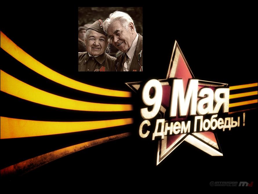 Подарки к 9 мая купите своему дедушке или папе ретро-приемник он будет рад!