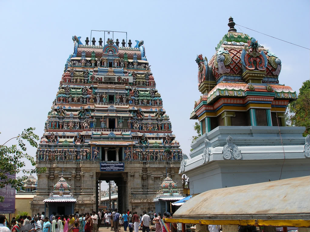 Erode India  city pictures gallery : Sangameshwarar Temple, Erode ~ Popular Temples of India