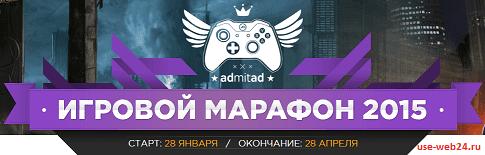 3 месяца максимальных ставок в играх!