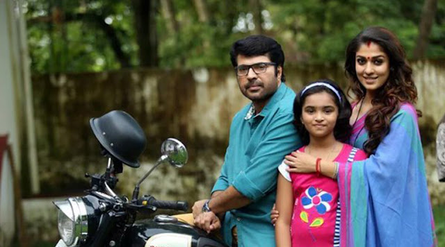 Puthiya Niamam malayala Movie Photos and Stills