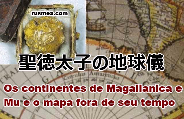 http://www.rusmea.com/2013/05/os-continentes-de-magallanica-e-mu-e-o.html