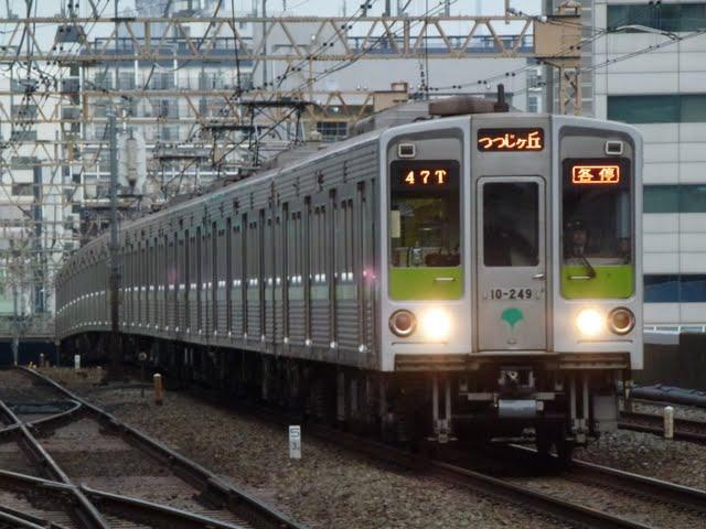 都営新宿線 各停 つつじヶ丘行き2 10-000形250F