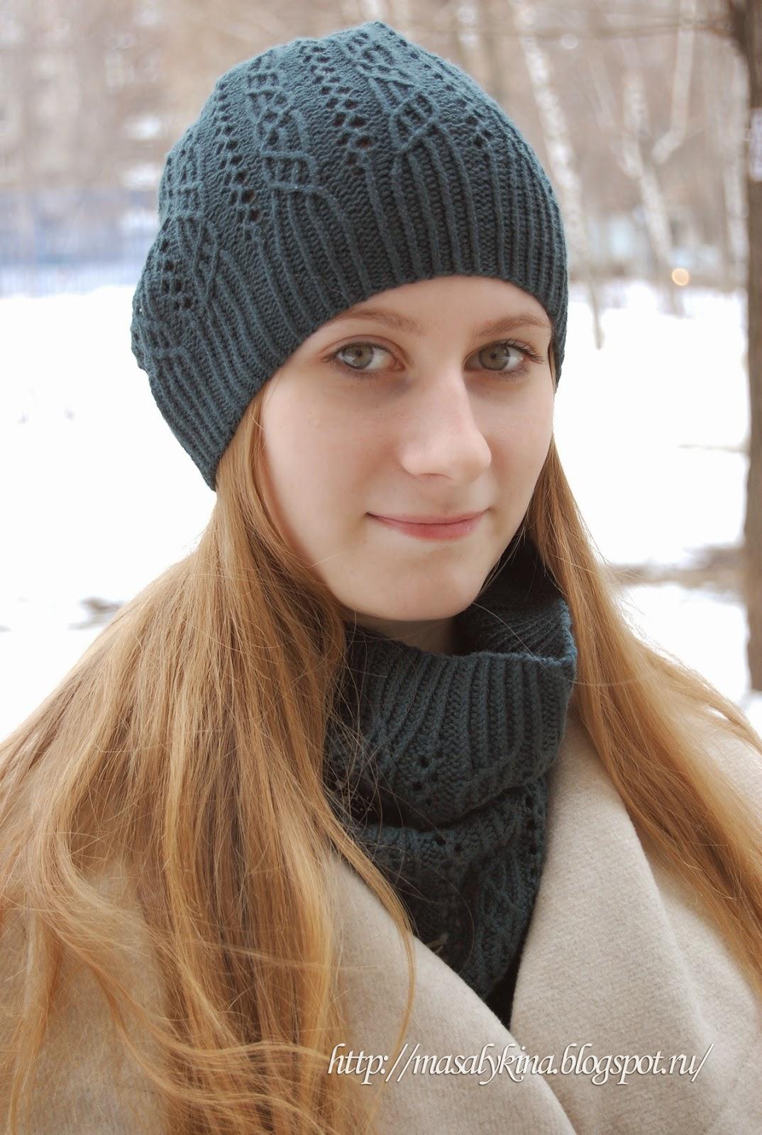 комплект юлия шапка и шарф схема вязания