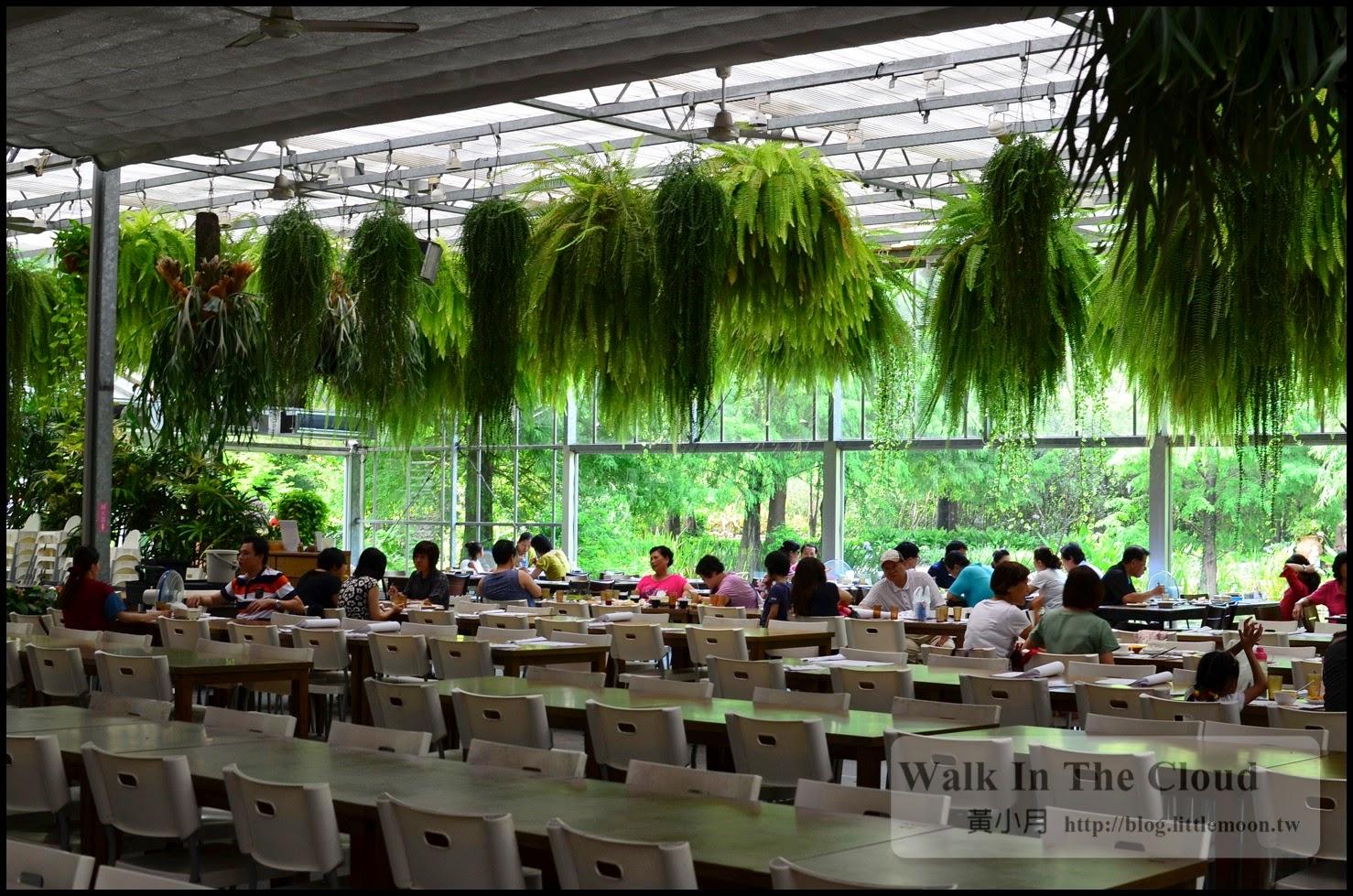 菁芳園室外用餐區