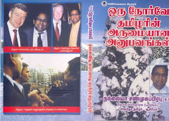 ORU NORWAY TAMILARIN..BOOK COVER!