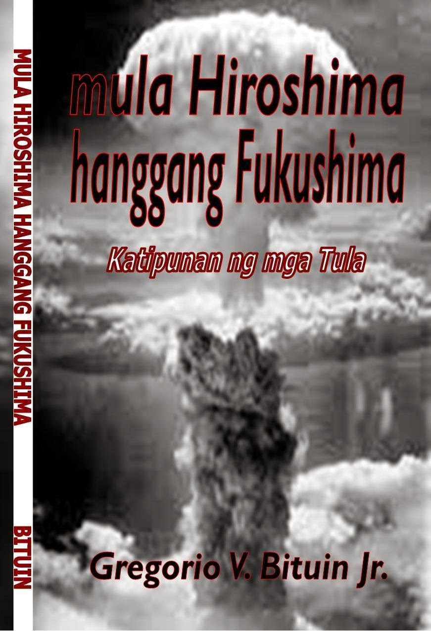 Book launching: August 9, 2014 or March 11, 2015