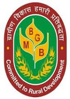 Madhya Bihar Gramin Bank Recruitment 2013