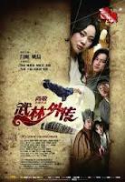 Võ Lâm Ngoại Truyền - My Own Swordsman 2011