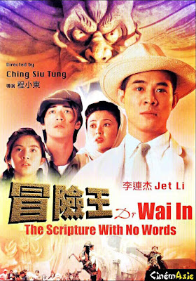 Dr. Wai in the Scriptures with No Words hindi dubbed