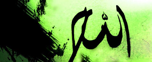 Calligrpahy Arabic Allah