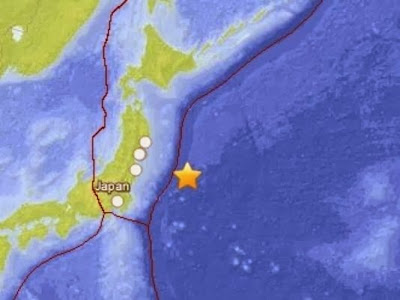 7.1 Earthquake Shook Japan, 7.1 Earthquake Japan, Japan Earthquake, Tsunami, Tsunami Alert, Japan Tsunami waves
