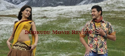 Dookudu, Dookudu Movie rating, Dookudu Movie Review, Dookudu Movie story, dookudu Rating, Dookudu Review, Dookudu Story, movie review