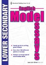club essay model