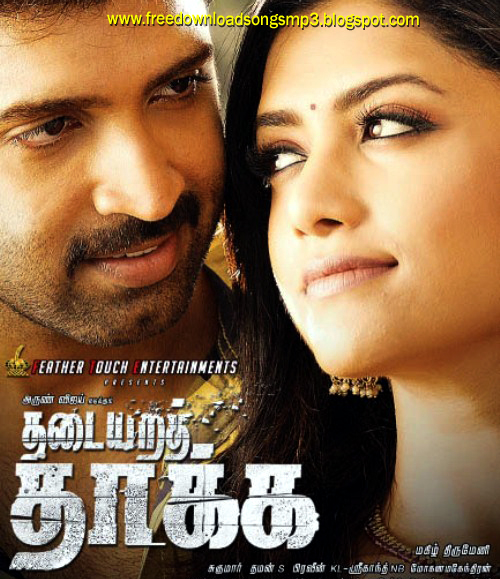 Thadaiyara thaakka movie songs free download mp3