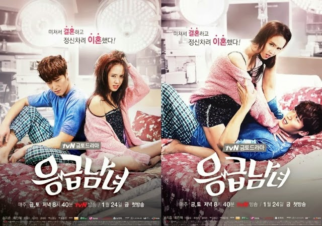 Download Drama Korea Emergency Couple Subtitle Indonesia + OST