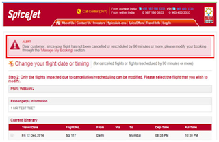 Cancellation Of Flight Ticket