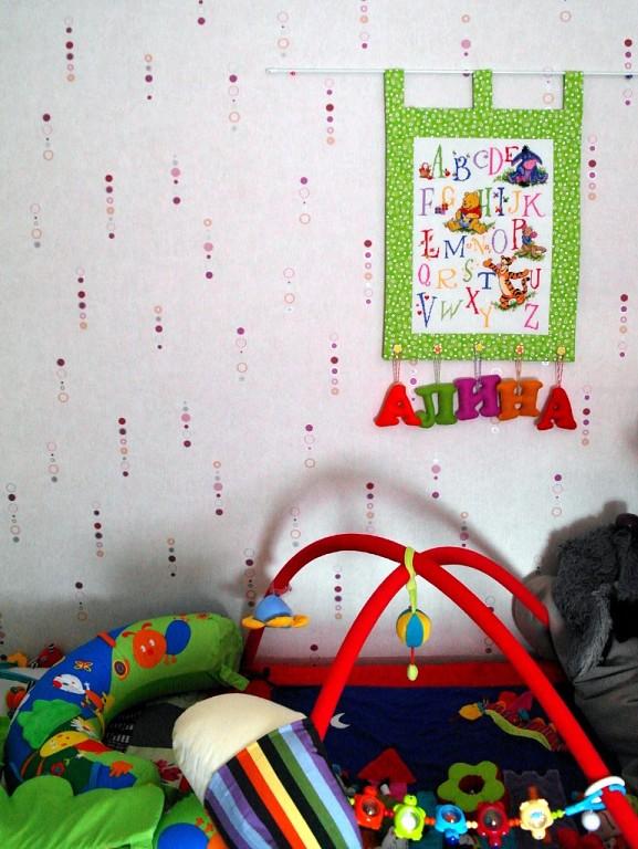 Vervaco, Winnie the Pooh and Friends, винни-пух и его друзья, алфавит с винни-пухом, вышивка крестом, вервако