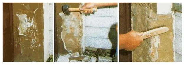Вид отсыревших оштукатуренных стен