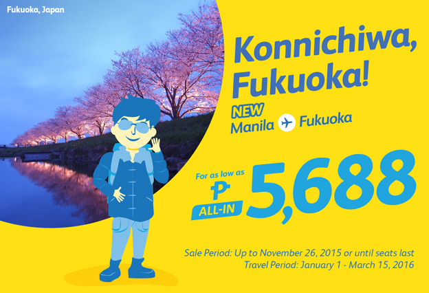 Cebu Pacific Promo Manila to Fukuoka 2016
