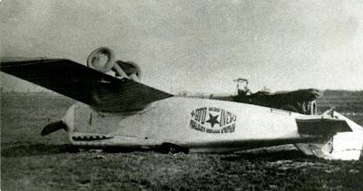 ИЛ-400