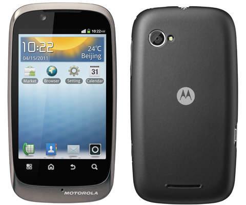 Spesifikasi, Fitur, Harga dan Gambar Motorola Fire