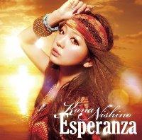 Esperanza - Edición Única
