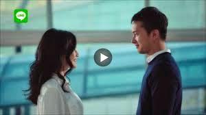Kelanjutan Film AADC (Ada Apa Dengan Cinta) 2014