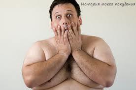 Мужчина с избытком эстрогенов