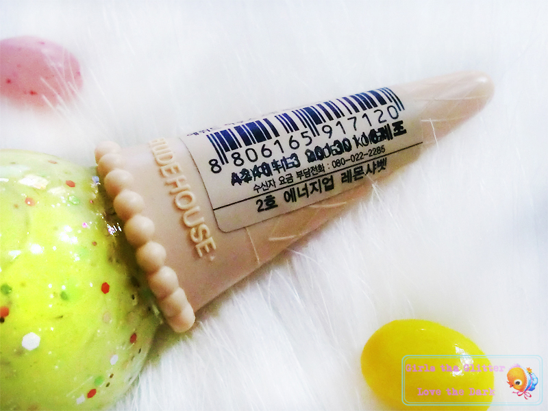 ETUDE HOUSE Sweet Recipe Ice-cream Nails: #2 Lemon Sherbet.