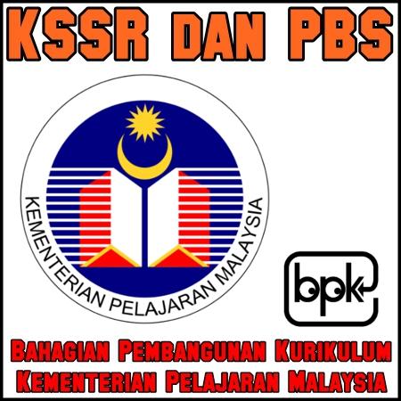 KSSR DST Tahun 1 Instrumen B1D1 – B1D5 KSSR DST Tahun 1 Instrumen