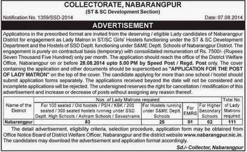 2014 Lady Matron Govt Jod at Nabarangpur Odisha Ads