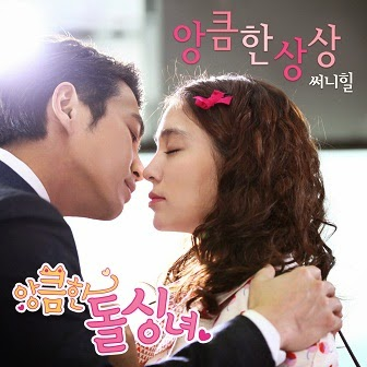 Lirik Lagu: Sunny Hill - Cunning Thoughts (OST Cunning Single Lady)