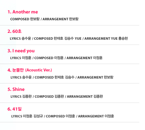 Sunggyu INFINITE Tracklist Another Me