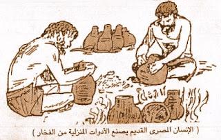 لماذا إهتم المصري القديم بالماضي ؟