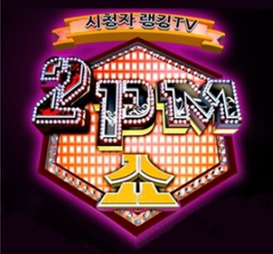 All Korean Entertainment: [ENG] 2PM Show Ep 5