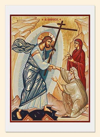 http://holynativityconvent.com/Printed-Cards-Pascha-c56/