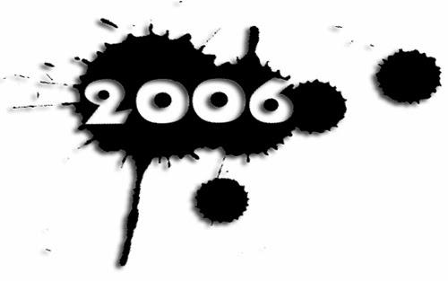 المذكرات الوزارية لسنة 2006