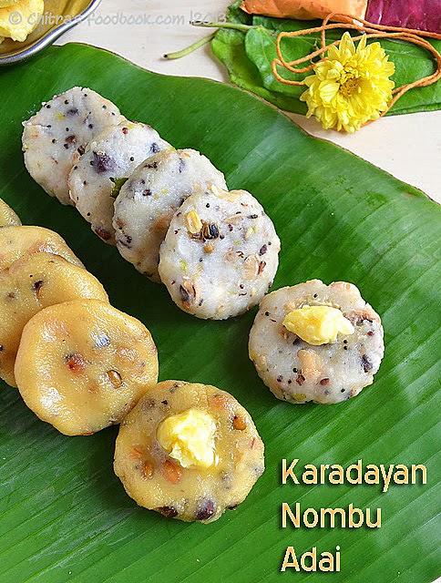 Karadaiyan nombu adai-Sweet&Salt