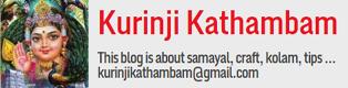 Kurinji  Kathambam